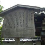 今村仁司先生の『貨幣とは何だろうか』キャッシュレス社会が招き寄せるかもしれぬ戦慄の世界を回避する知恵を学ぼう!!